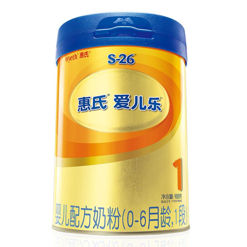 惠氏S-26金装爱儿乐婴儿配方奶粉1段900g桶