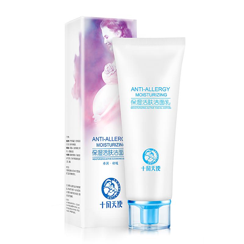 十月天使保湿活肤洁面乳120g保湿系列孕妇专用护肤品