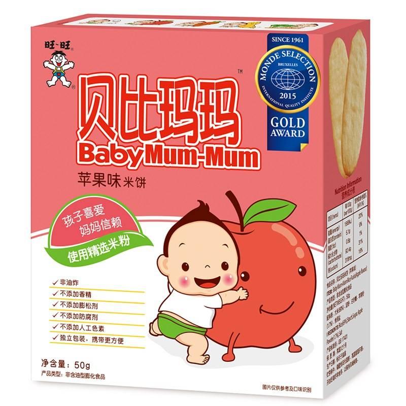 贝比玛玛苹果味米饼50g盒