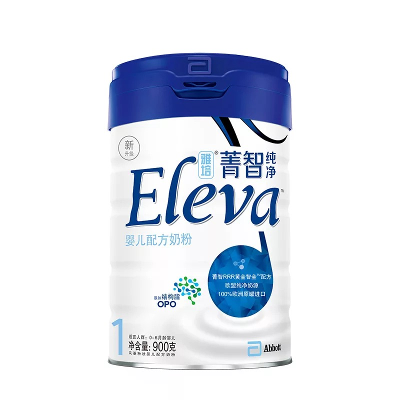Abbott雅培爱尔兰原装进口欧盟纯净奶源菁智奶粉1段0-6个月900g