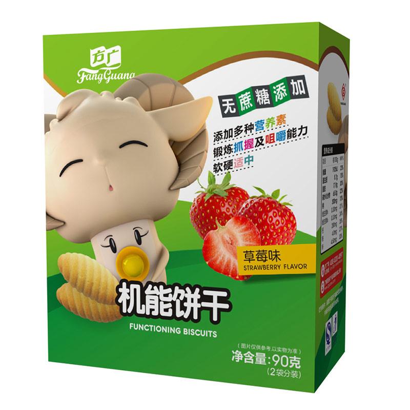 方广宝宝草莓机能饼干6个月以上90g锻炼咀嚼能力