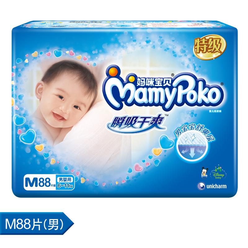 妈咪宝贝瞬吸干爽纸尿裤尿不湿M88片男