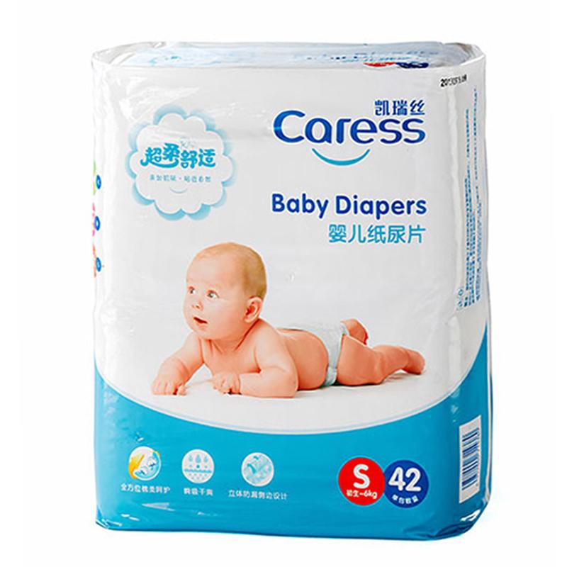 凯瑞丝超柔舒适婴儿纸尿片全方位棉柔呵护瞬吸干爽S42片/包