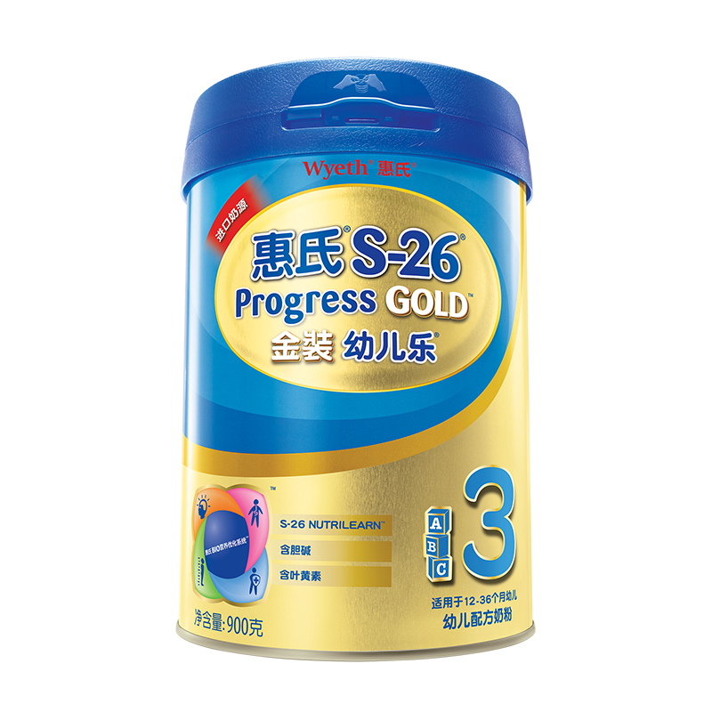 启赋S-26金装幼儿乐幼儿配方奶粉3段900g桶