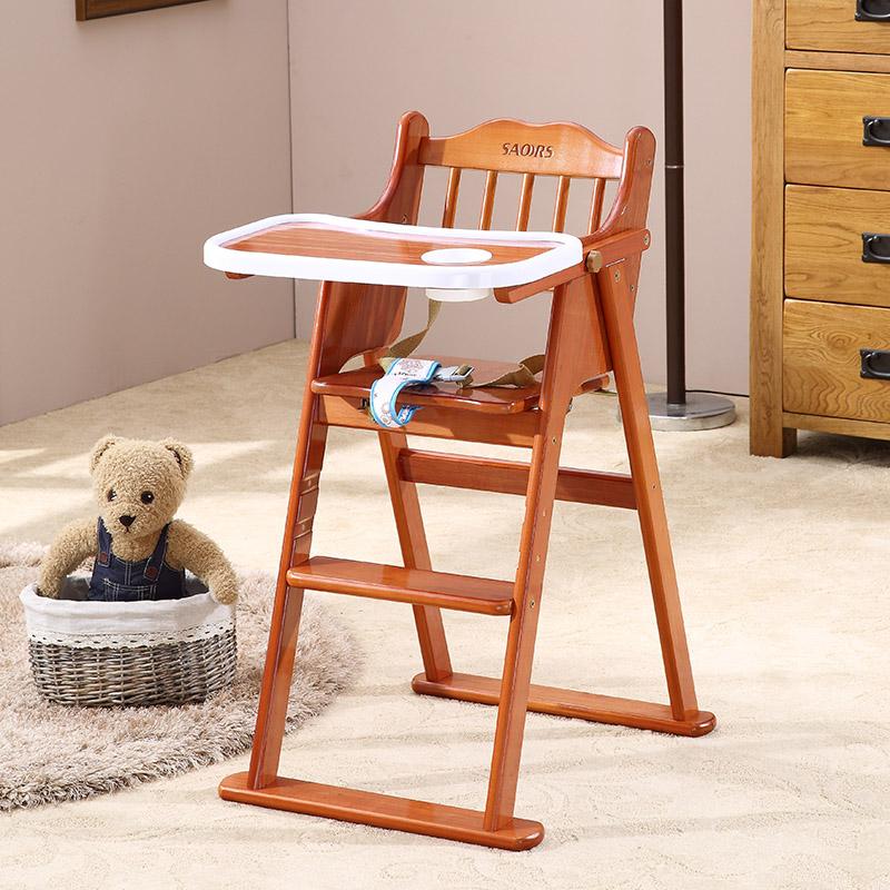 小硕士桃花芯木全实木折叠餐椅踏脚板可调节带餐杯