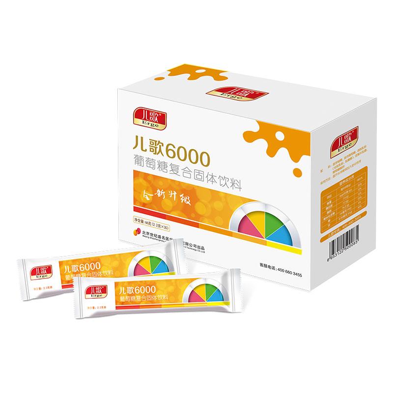 儿歌(L)-6000葡萄糖复合固体饮料2.2*30/盒
