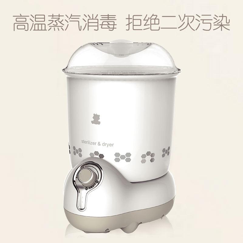 小白熊奶瓶消毒烘干器HL-0870高温蒸汽消毒自动烘干