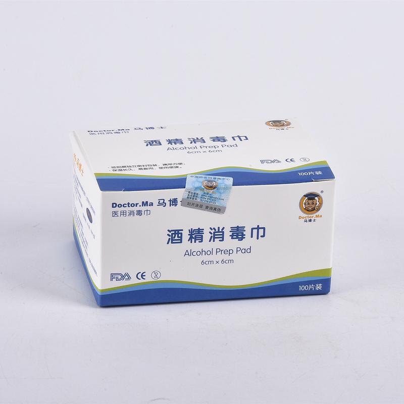 马博士(L)--酒精棉6*6CM盒装