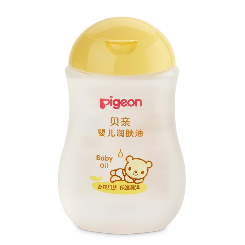 贝亲Pigeon婴儿润肤油200ml保湿润泽