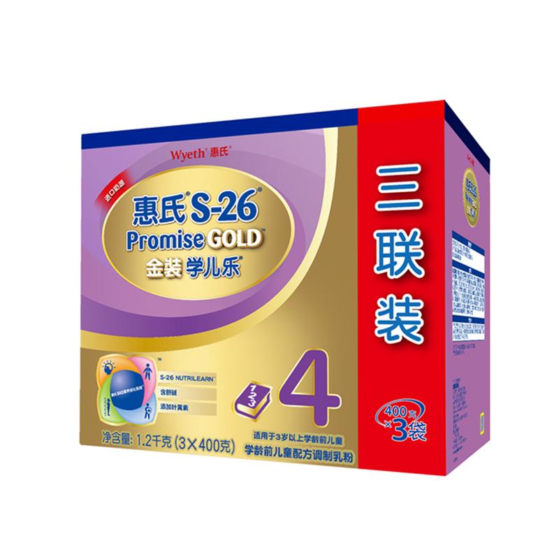 Wyeth惠氏S26智学因子4段金装学儿乐学龄前儿童配方奶粉1200g