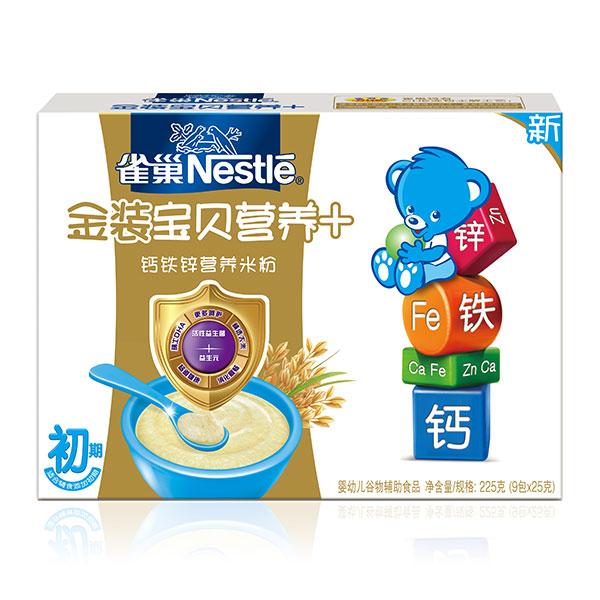 Nestle雀巢金装钙铁锌营养米粉1段辅食添加初期4至36月225g