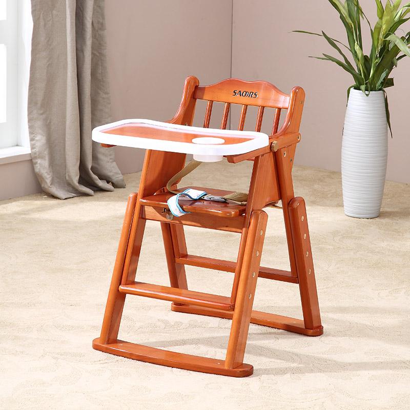 小硕士桃花芯木折叠餐椅整体高度可调节带餐杯带塑料边框