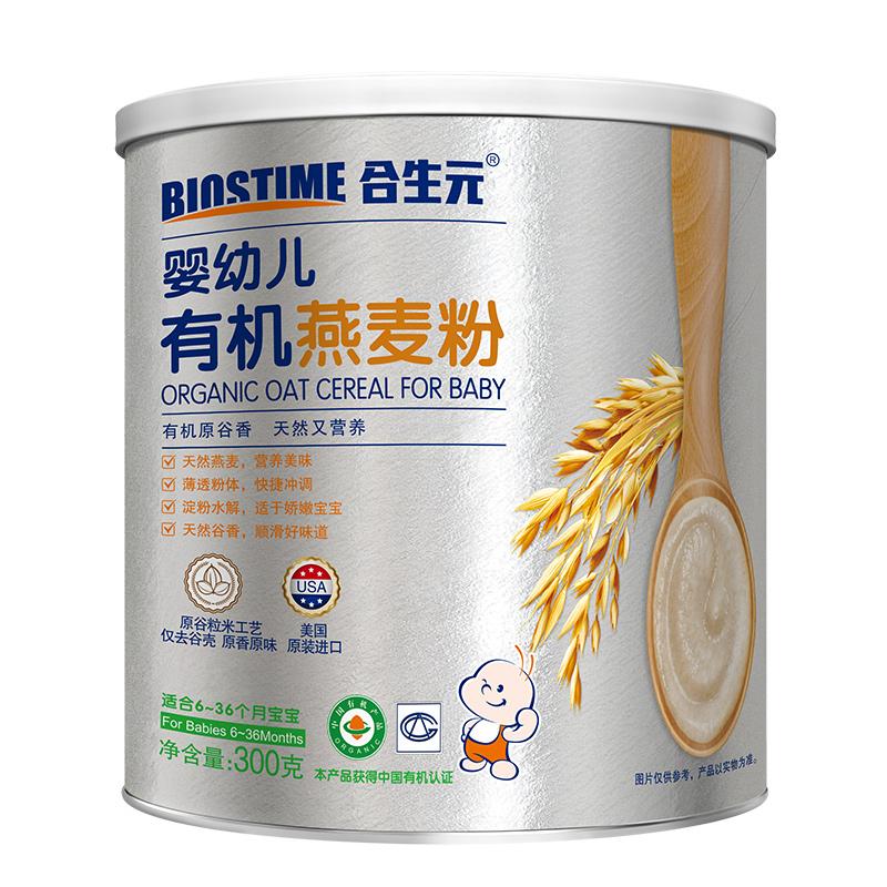 合生元婴幼儿营养有机燕麦粉300g