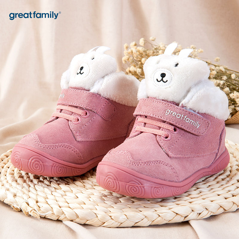 歌瑞家(greatfamily)女婴小熊造型鞋粉色