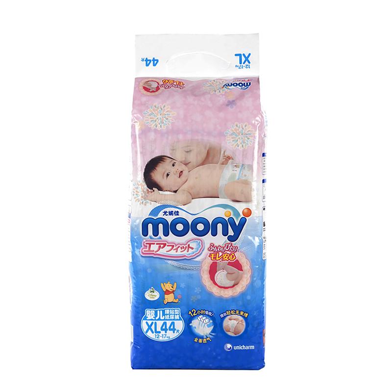 Moony婴儿腰贴型纸尿裤(12-17kg)XL44片包
