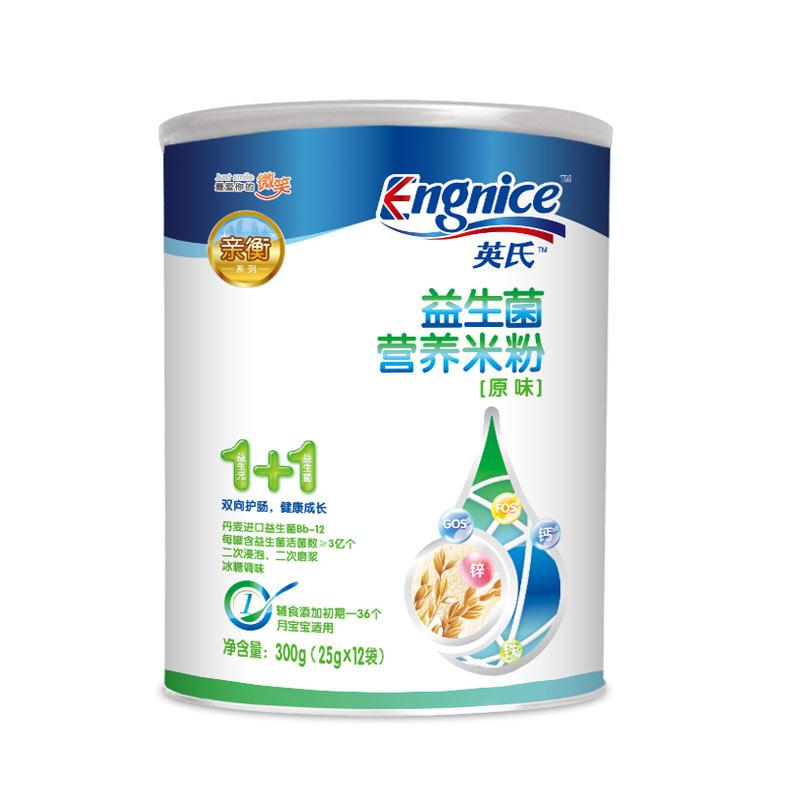 英氏Engnice益生菌营养米粉300g原味1段6至36月