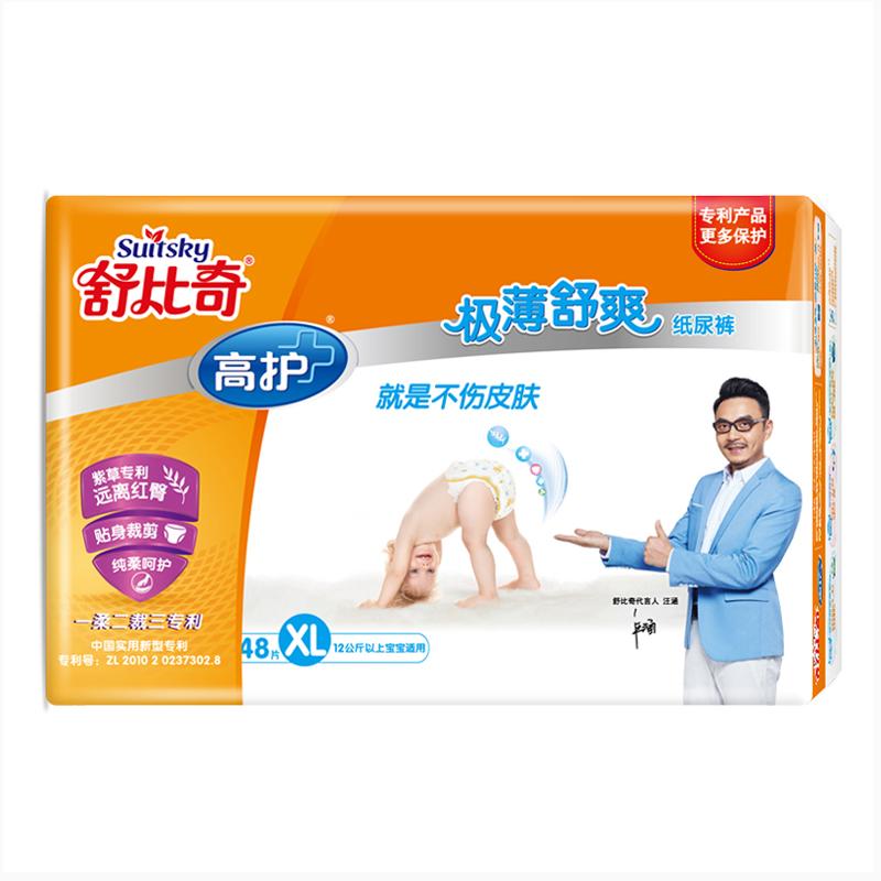 舒比奇高护极薄舒爽纸尿裤XL48片