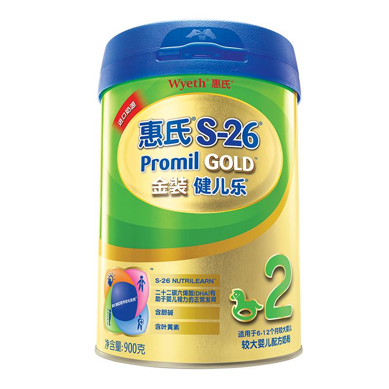 启赋S-26金装健儿乐较大婴儿配方奶粉2段900g桶