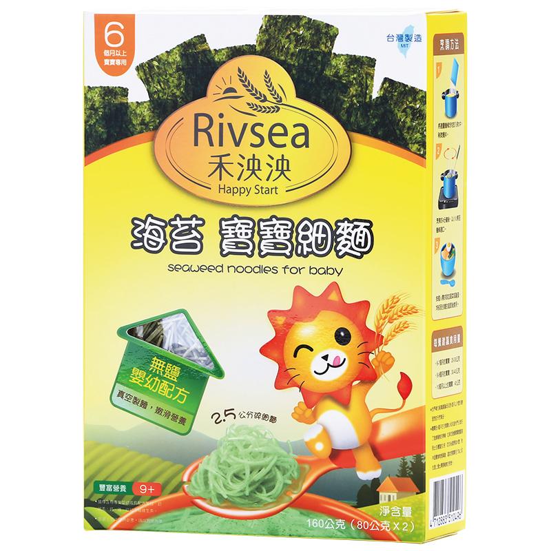 禾泱泱Rivsea海苔宝宝细面2.5公分160g婴幼配方