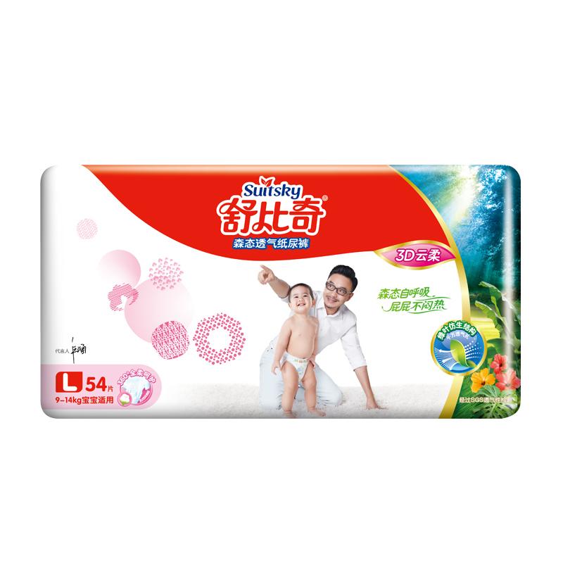 舒比奇森态透气纸尿裤3D云柔系列L54片
