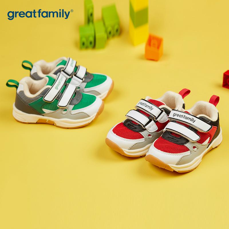 歌瑞贝儿(新)男婴运动鞋GB183-018SH红15CM双
