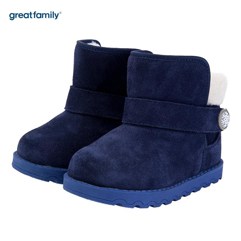 歌瑞家(greatfamily)男婴雪地靴蓝色