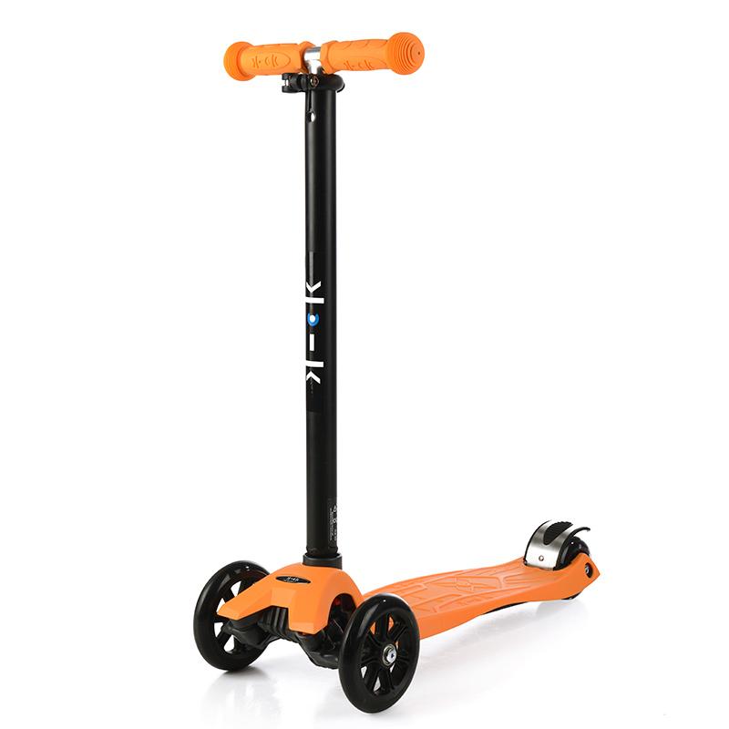maxi kick orange(骑克迷嘻橙色)