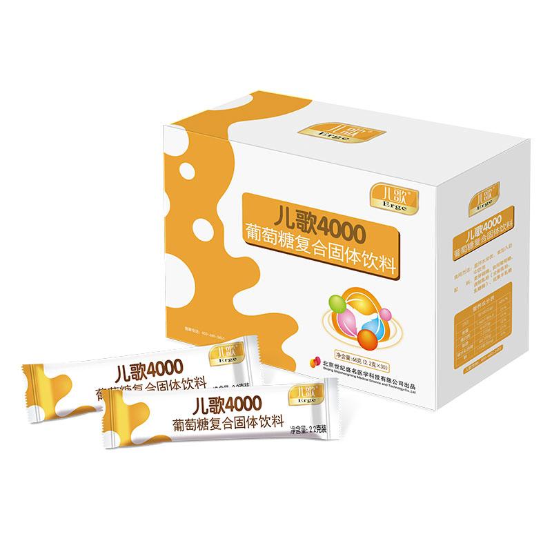 儿歌(L)4000葡萄糖复合固体饮料(0-3个月)2.2g*30/盒