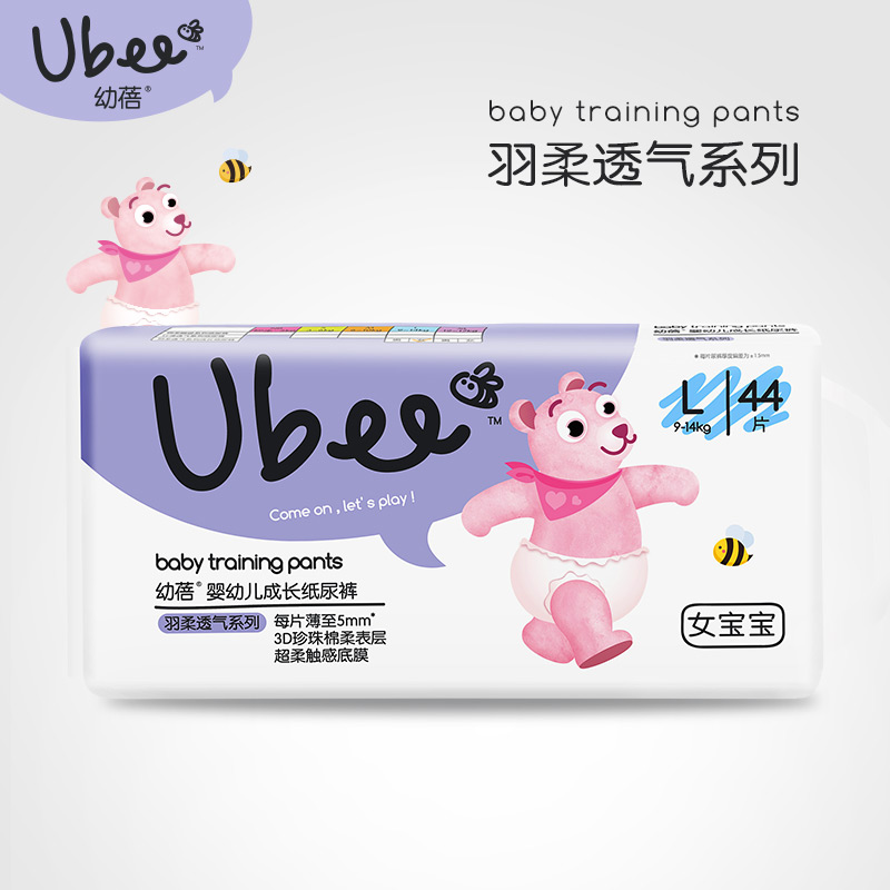 幼蓓(纸防尿)婴幼儿成长纸尿裤系列(女)L(9-14kg)