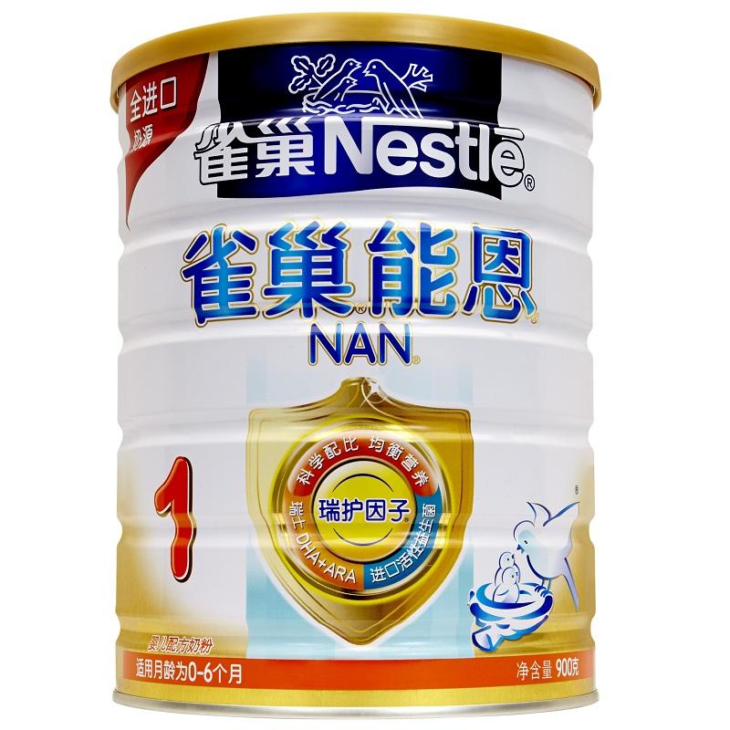 Nestle雀巢能恩1段婴儿配方奶粉0至12个月900g听装全进口奶源