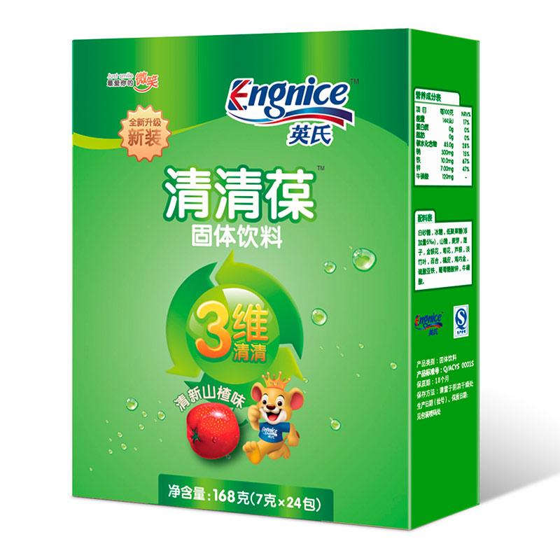 英氏Engnice3维清清葆山楂味168g天然原料清心火清胃火清肠火