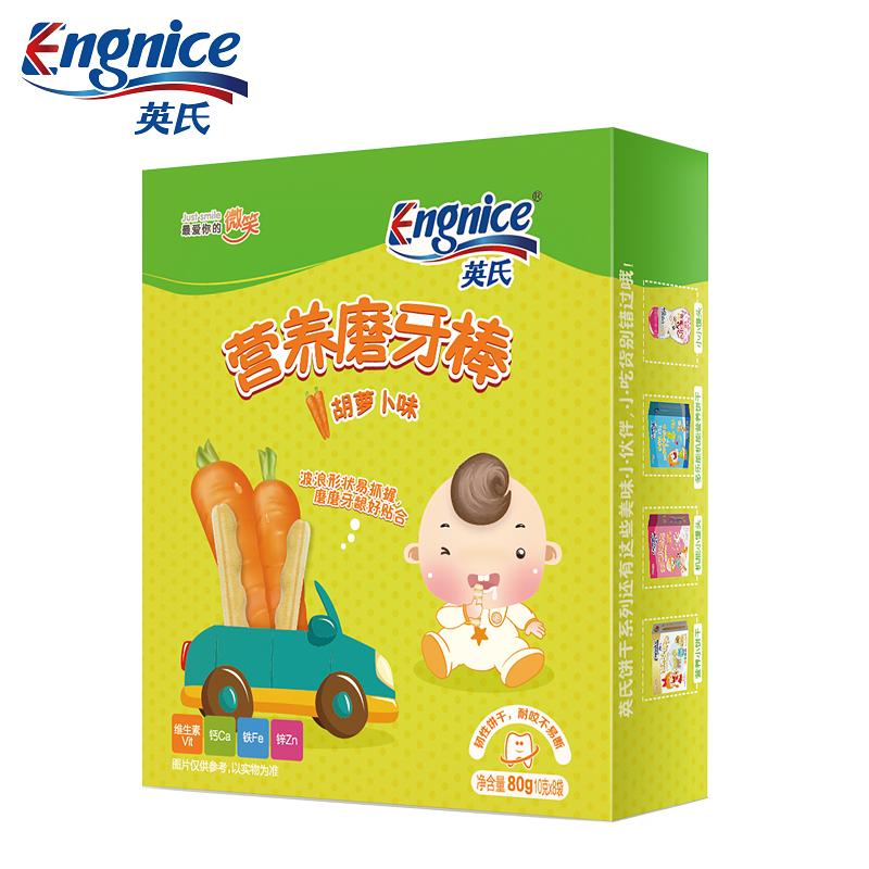 英氏Engnice胡萝卜营养磨牙棒80g1岁以上硬度适宜促进肠道消化吸收