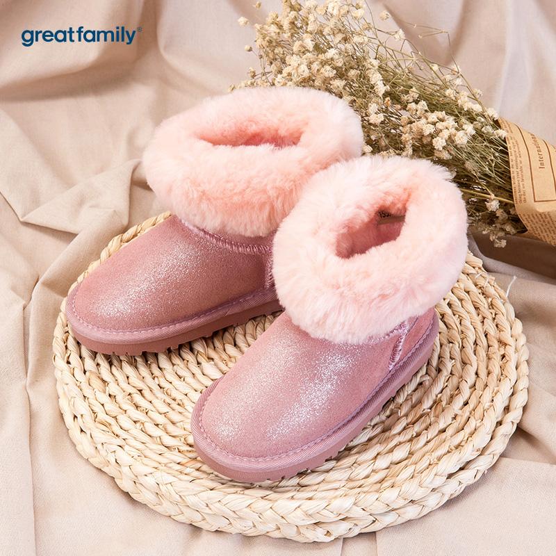 歌瑞家(greatfamily)女婴雪地靴粉色