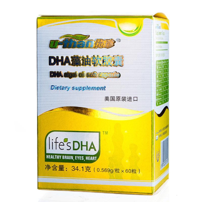 优珍DHA藻油软胶囊60粒