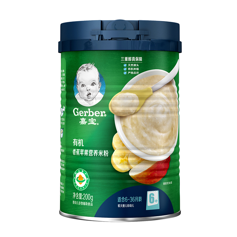 嘉宝--有机香蕉苹果营养米粉200g
