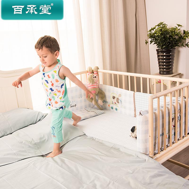 百承堂实木多功能婴儿床(新德堡蜂蜡款130*70)原木色