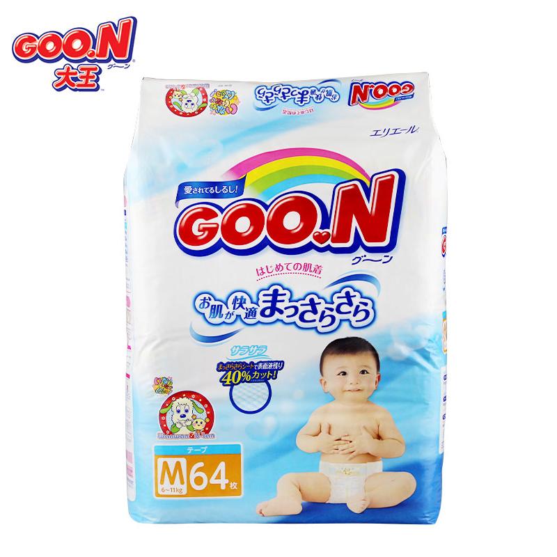 Goo.n大王婴幼儿用纸尿裤M64片包