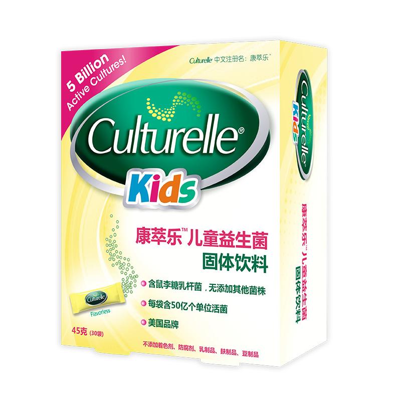 康萃乐儿童益生菌固体饮料45g/盒