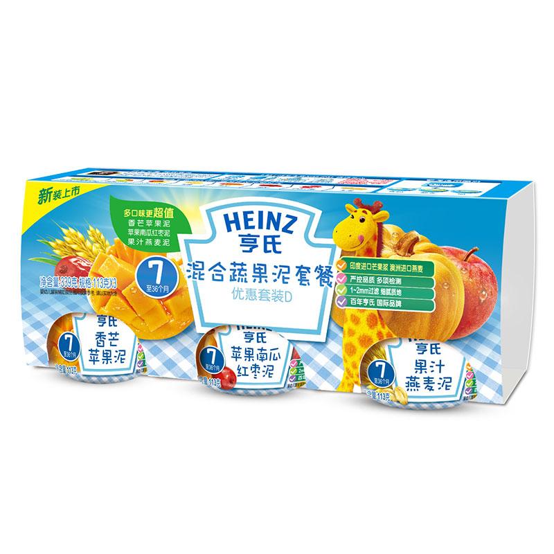 亨氏Heinz好消化蔬果优惠套餐D香芒苹果+苹果南瓜红枣+果汁燕麦113g/瓶