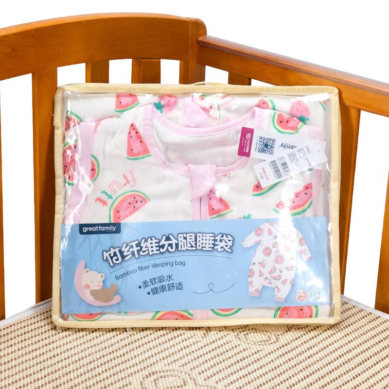 歌瑞家greatfamily竹纤维纱布分腿可脱袖睡袋粉色40*85cm
