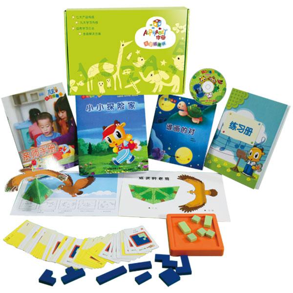 字母米卡--幼儿早教套装(4-5岁)(第一期)