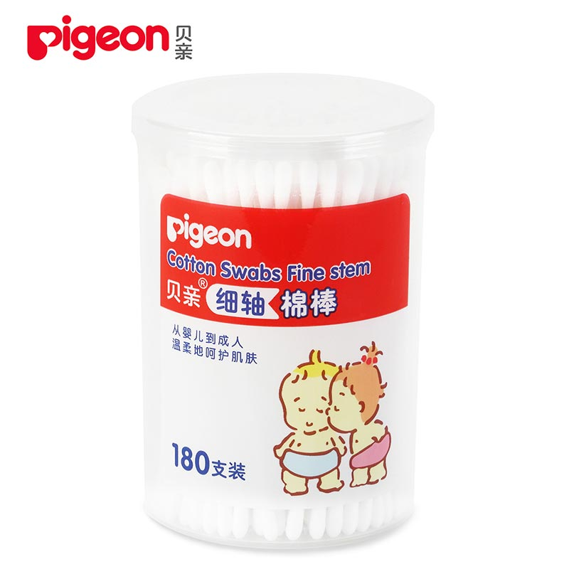 贝亲Pigeon细轴棉棒180支婴儿耳鼻清洁棉签