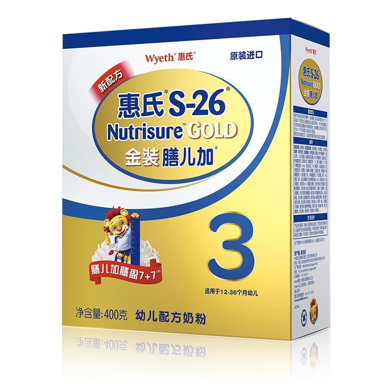 Wyeth惠氏S26智学因子3段金装幼儿乐幼儿配方奶粉1至3岁400g
