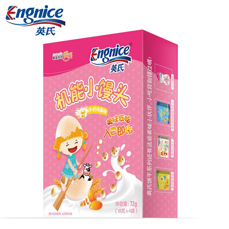 英氏Engnice机能小馒头牛奶鸡蛋72g6月以上