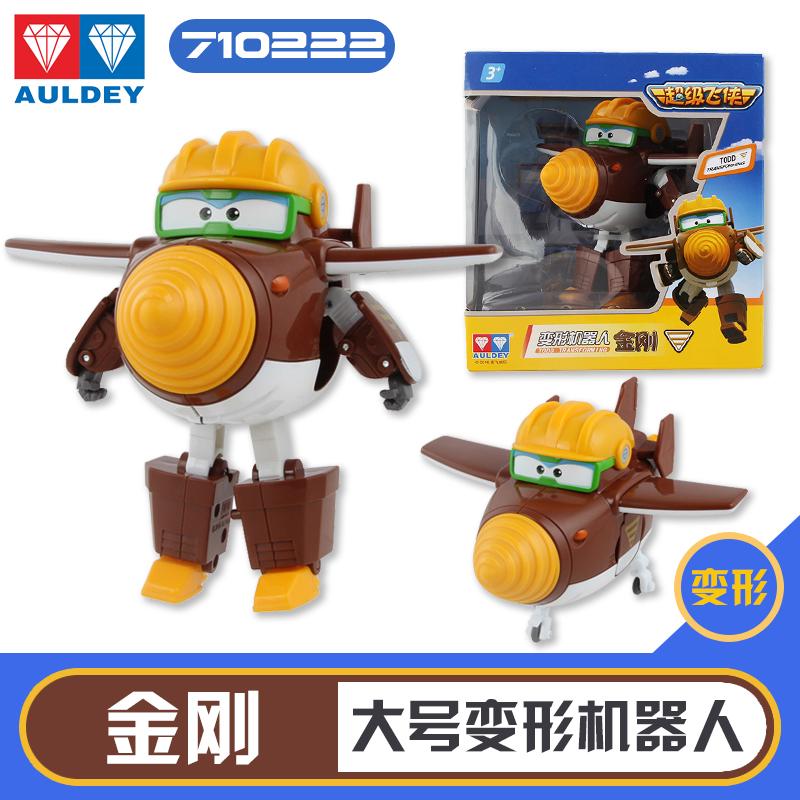 奥迪双钻变形机器人金刚