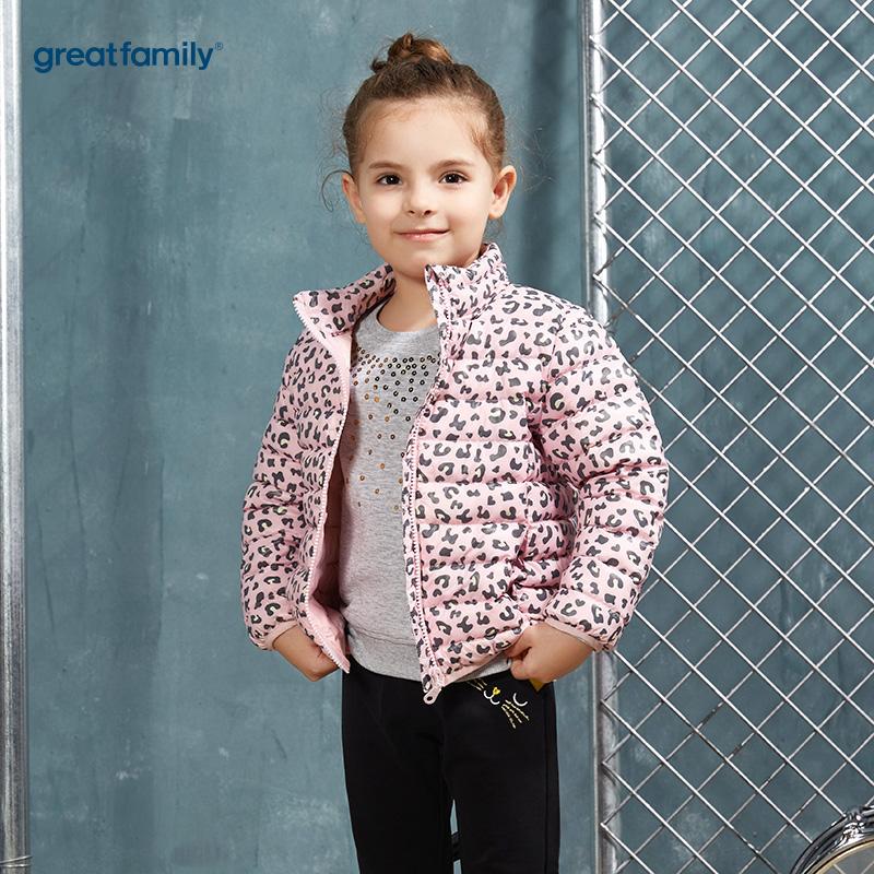 歌瑞家(Greatfamily)A类经典校园女童粉丝豹纹轻薄柔软白鸭绒立领羽绒服