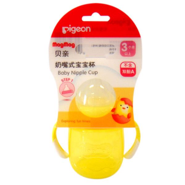 pigeon贝亲magmag奶嘴式宝宝杯黄色