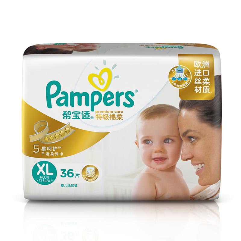 帮宝适特级棉柔婴儿纸尿裤加大号XL36片(>12kg)