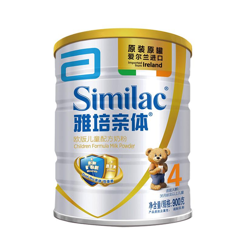 雅培欧亲--亲体欧版儿童配方奶粉4段900g桶