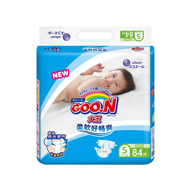 GOO.N大王环贴式纸尿裤维E系列S84片(适合4-8Kg)